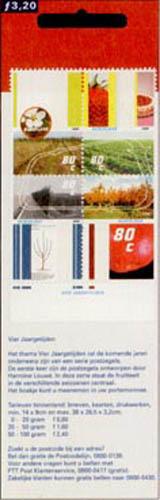 Hangboekje-50
